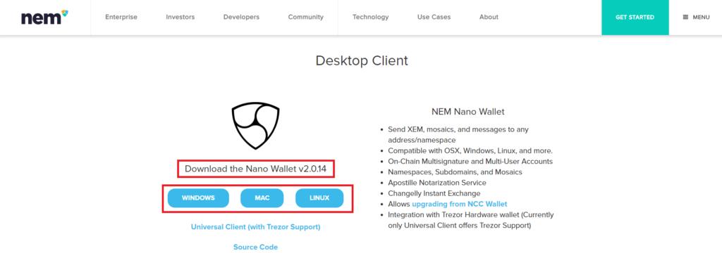 NEM NanoWalletアップデート