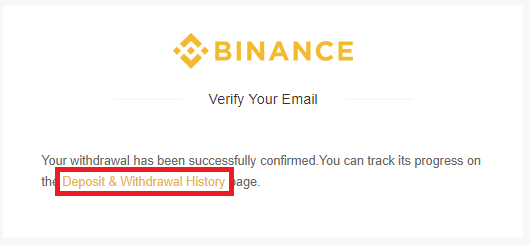 BINANCE送金
